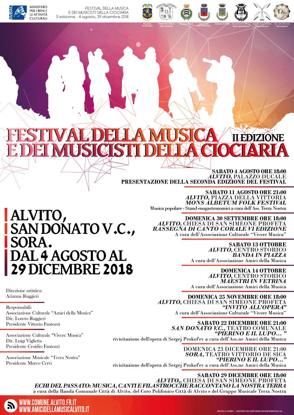Festival-della-musica-e-dei-musicisti-della-Ciociaria-2018